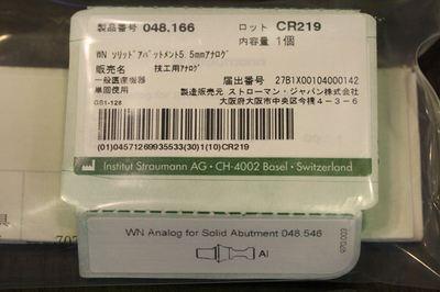 IMG_7201_R-thumb-400x266-3990.jpg